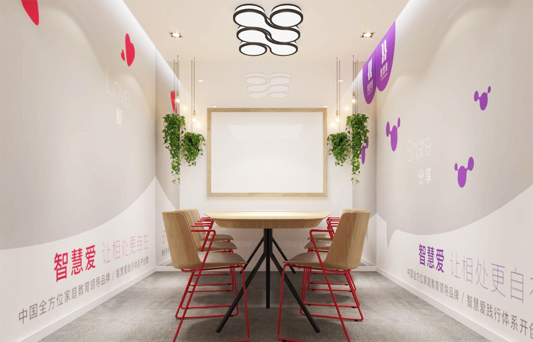 智慧爱全方位家庭成长中心品牌全案升级:空间效果展示