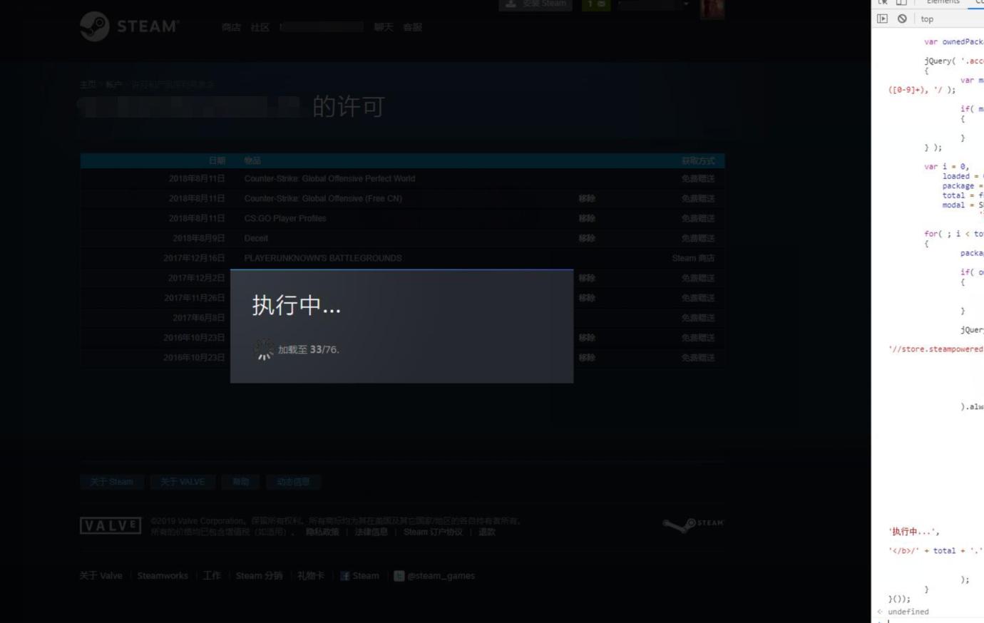 Steam一键领取N+游戏