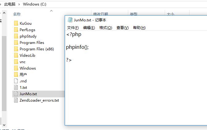 phpMyAdmin 4.8.x 本地文件包含漏洞getshell复现