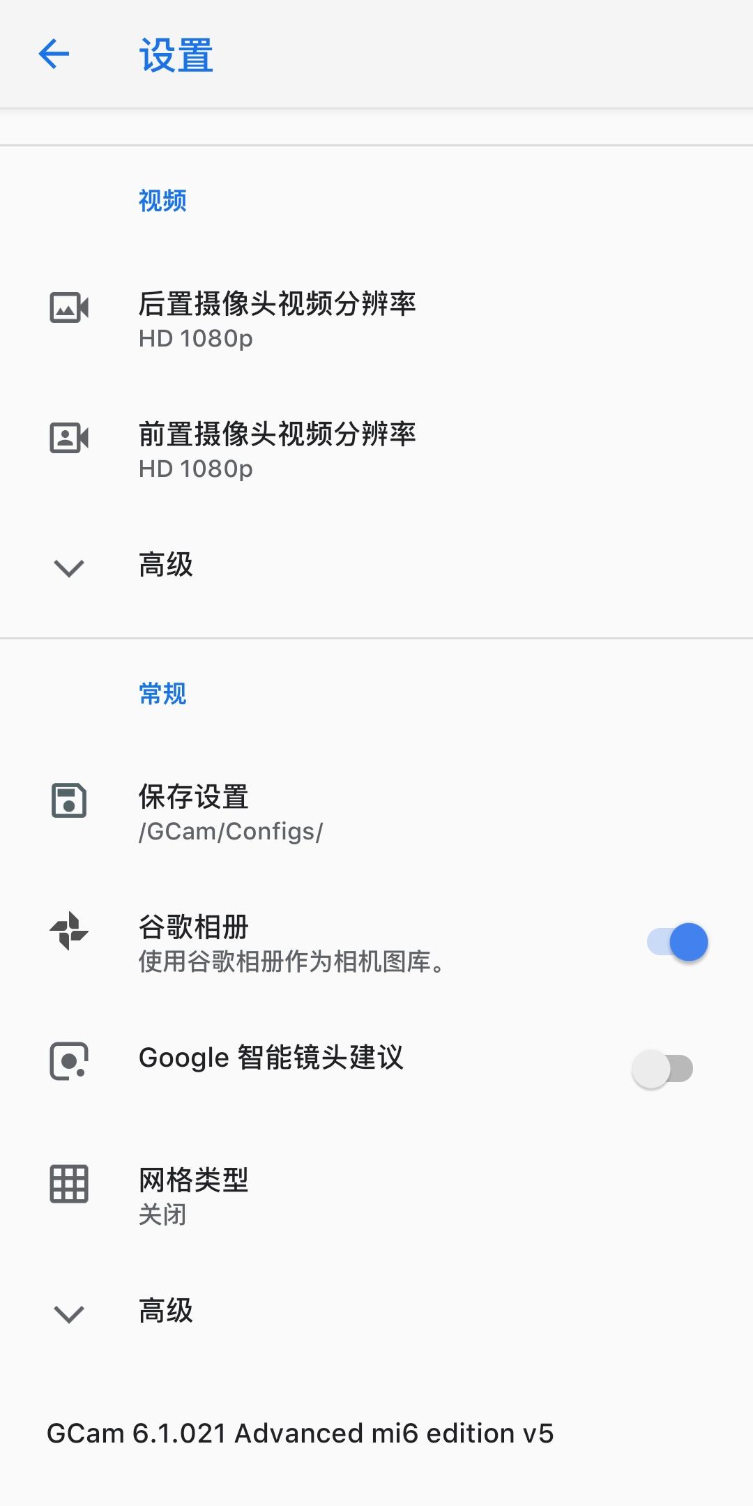Screenshot_2019-07-18-23-18-47-018_com.google.and.jpg