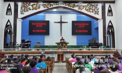 敦化市基督教两会举办2019年第三期执事培训班