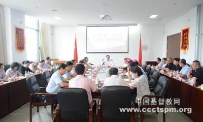 山西省委常委、统战部长徐广国会见省基督教两会新班子成员