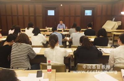 基督教全国两会举行员工培训