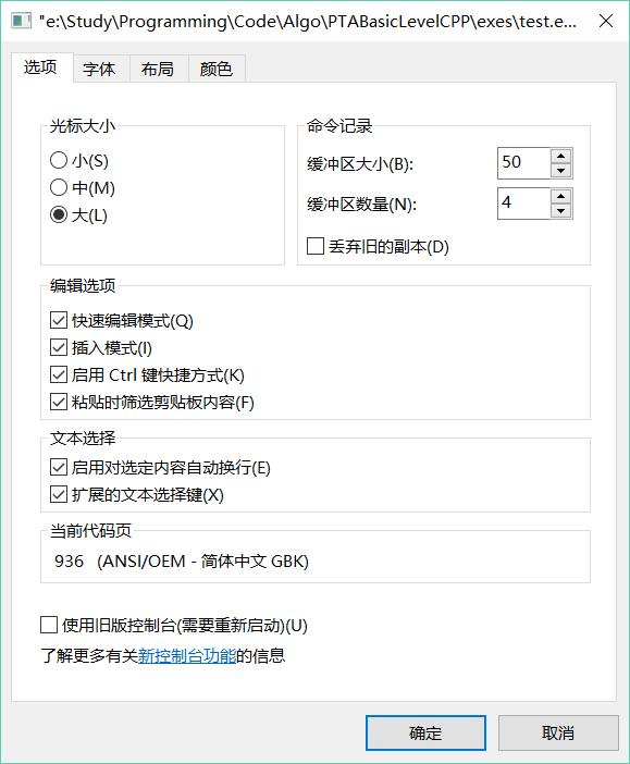 可执行文件编码.png