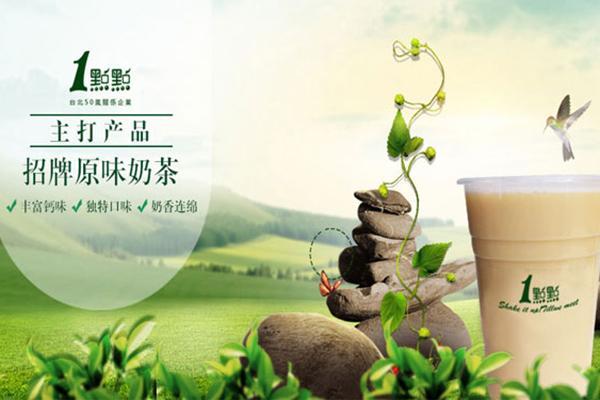 创业加盟一点点奶茶店好还是自己开好
