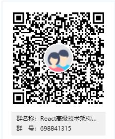 最全React技术栈学习资料汇总(收藏)