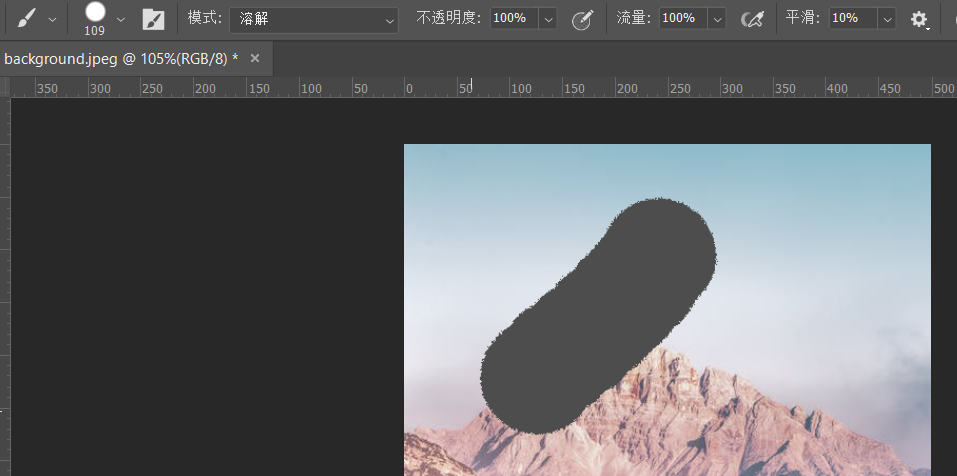 《画笔工具 —— Photoshop学习记录》