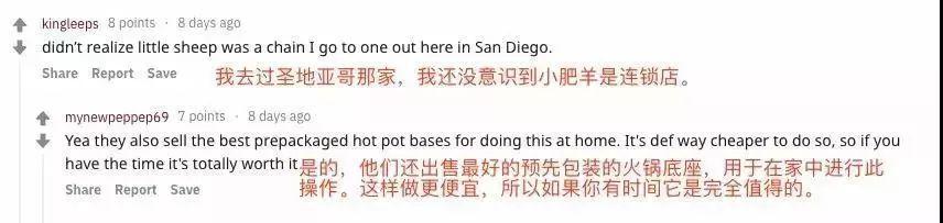 """沙县小吃走红美国,阿香米线开到日本,谁是第一个中国""""肯德基"""""""
