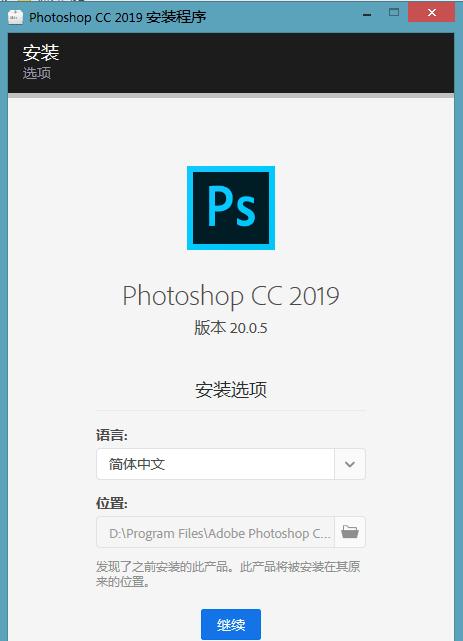 Photoshop CC 2019 中文免激活版【附Dr4.5修图插件】插图2