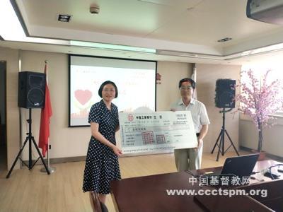 """上海市基督教两会向上海市红十字会""""博爱申城""""志愿服务项目捐款一百万元"""