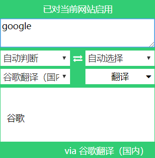 《可能需要的Chrome插件推荐》