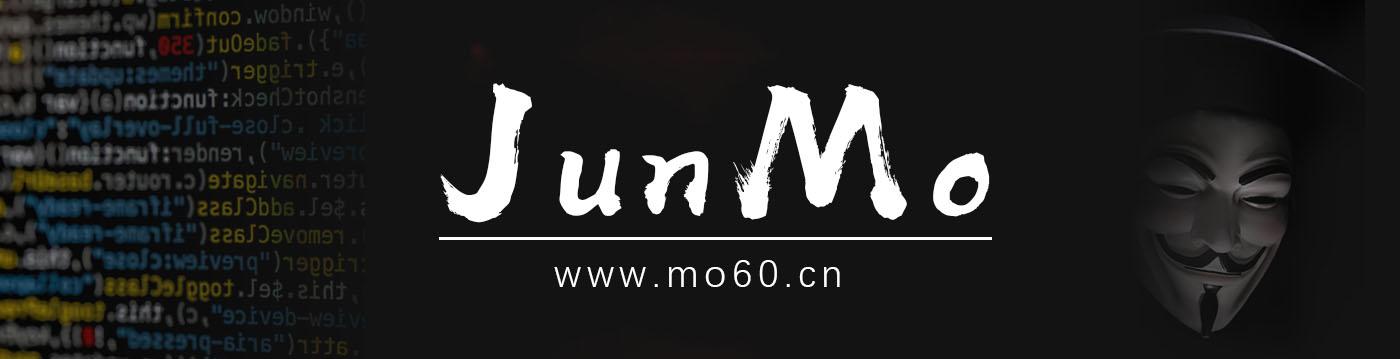 JunMo博客