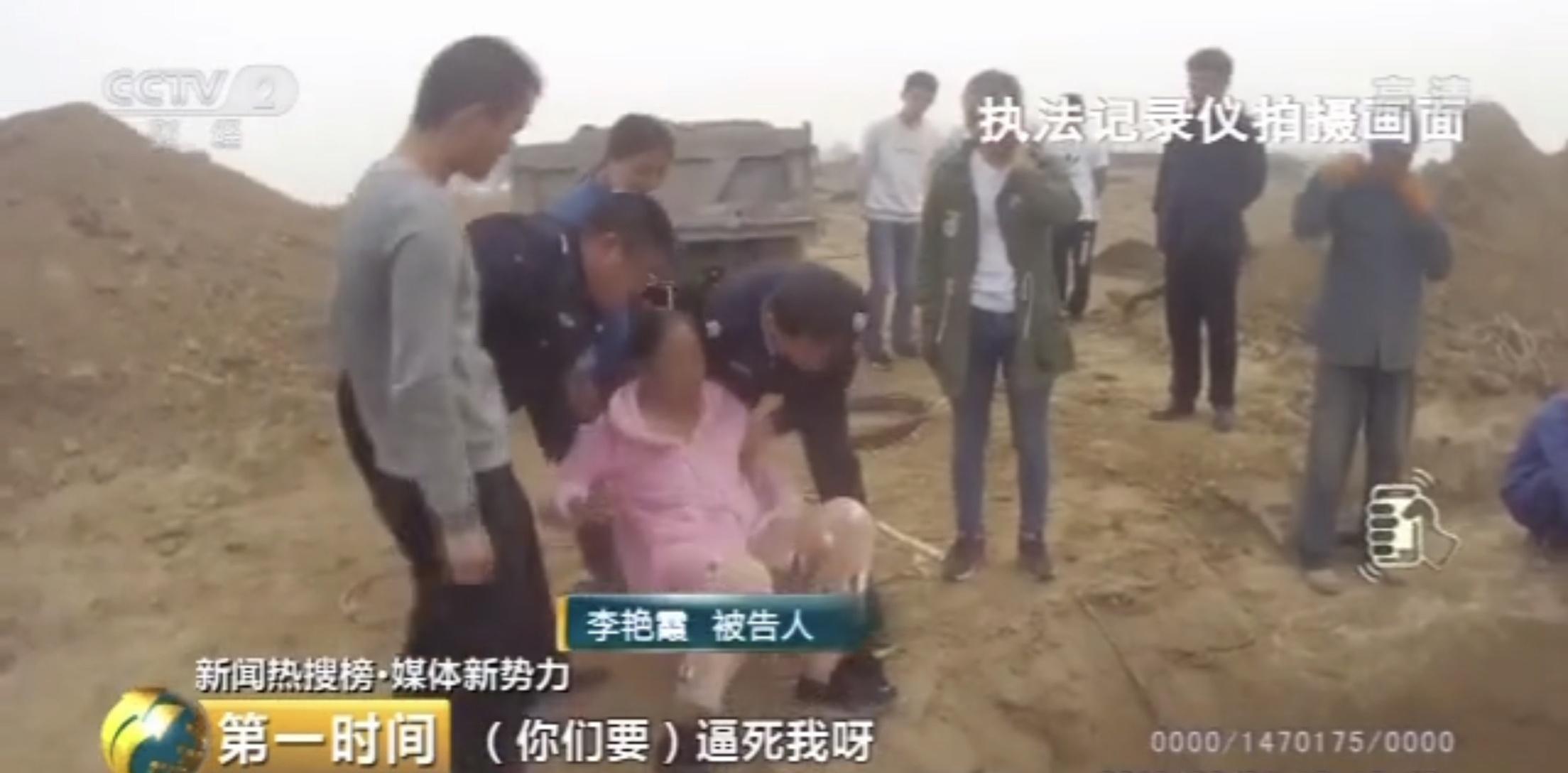 爱心妈妈李艳霞一审获刑20年!慈善绝不是作恶的理由
