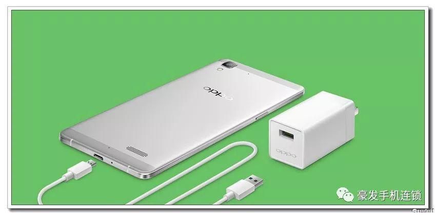 OPPO手机的快充、闪充、普通充电有何区别?