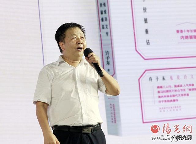 《无处安放:张爱玲文学价值重估》新书发布会成功举办