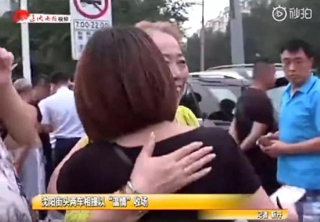 晨读 | 香港警方已就元朗非法游行拘捕13人