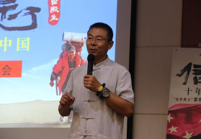他是世界上徒步最远的人,10年间行走8万公里,31天走出罗布泊