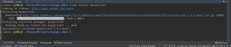 利用pip命令安装mysqlclient