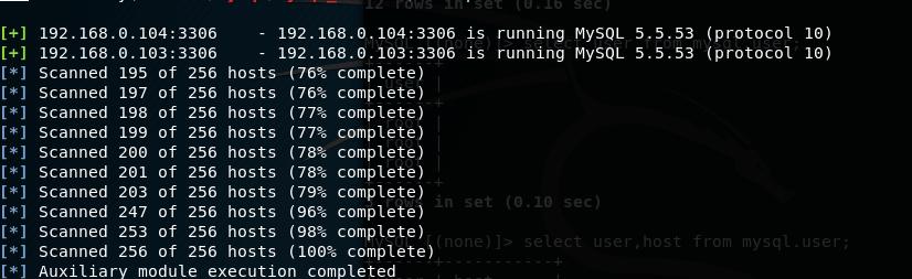 使用Metasploit(msf)来渗透Mysql
