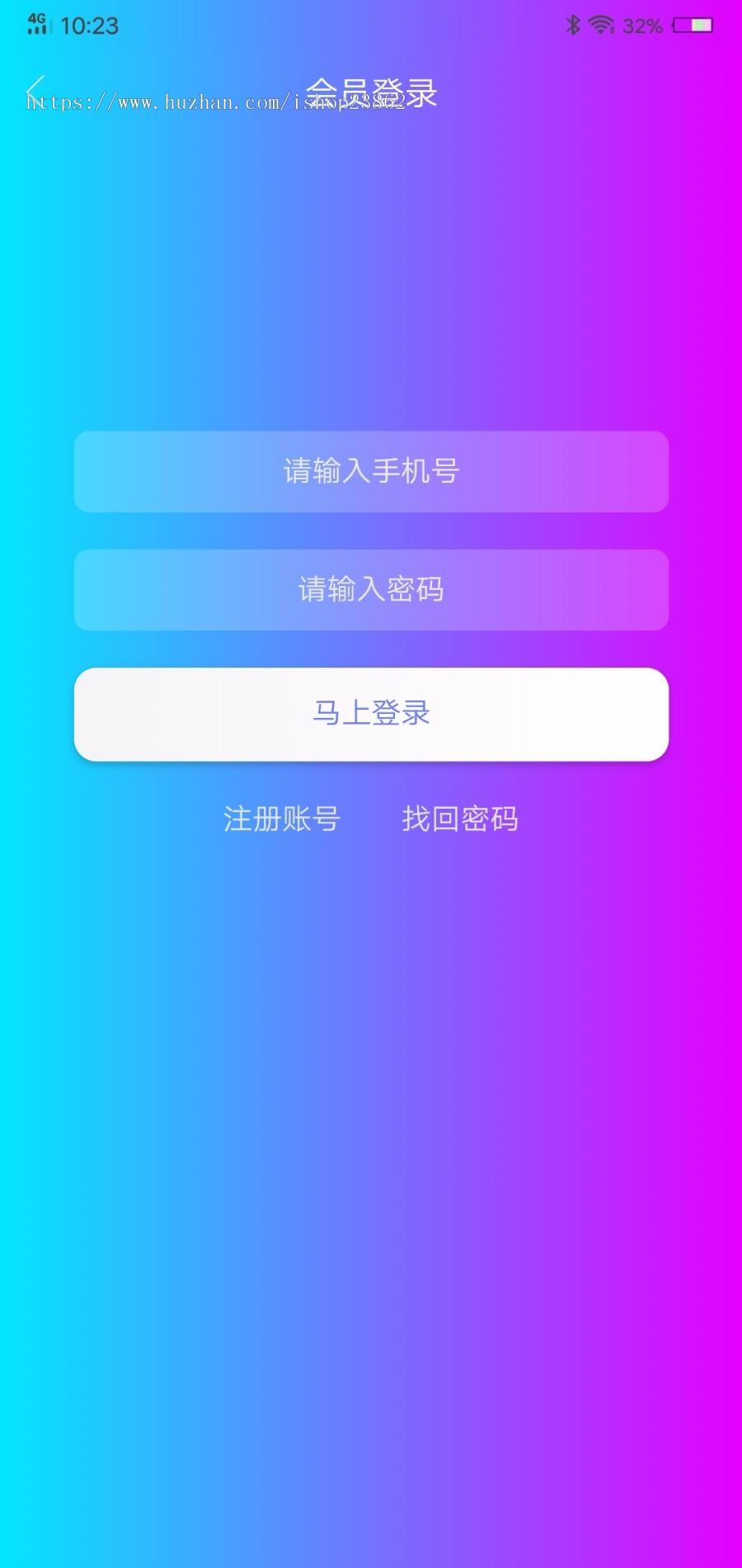 【运营版】五级分销版双端影视源码安卓苹果ios-妄念博客