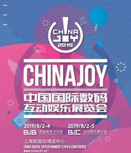 2019ChinaJoy即将来袭,企鹅电竞三步走陪你嗨玩全场