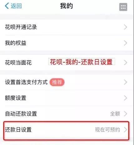 潮讯:iOS13又更新;花呗免费延期还款;四川电视台道歉;小红书突然被下架