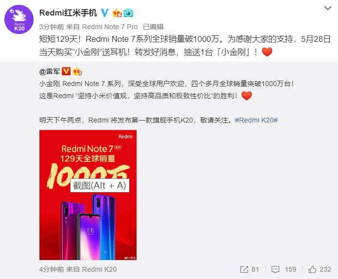 【收购】苹果再度试图收购特斯拉;中端芯片麒麟720即将发布;雷军公布红米Note7系列销量