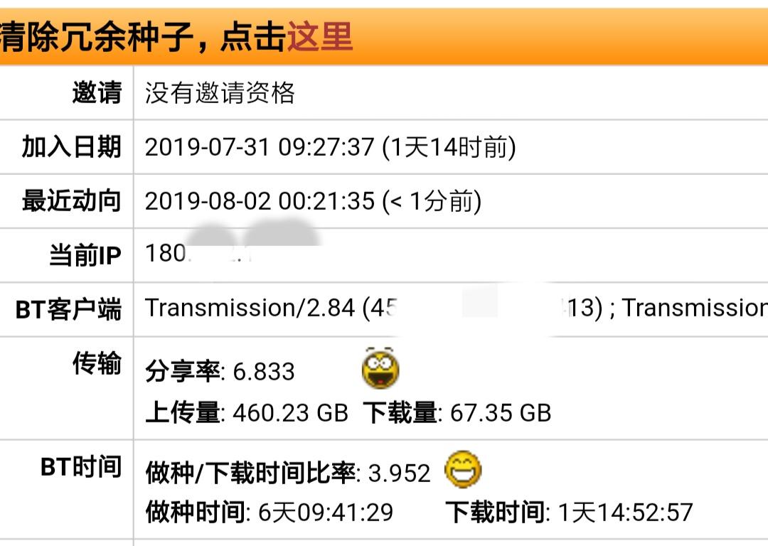 Screenshot_2019-08-02-00-22-06-324_mark.via.png