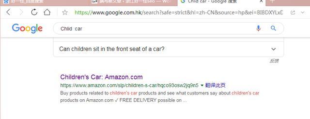 上客户主动联系好一佳的方法–谷歌seo