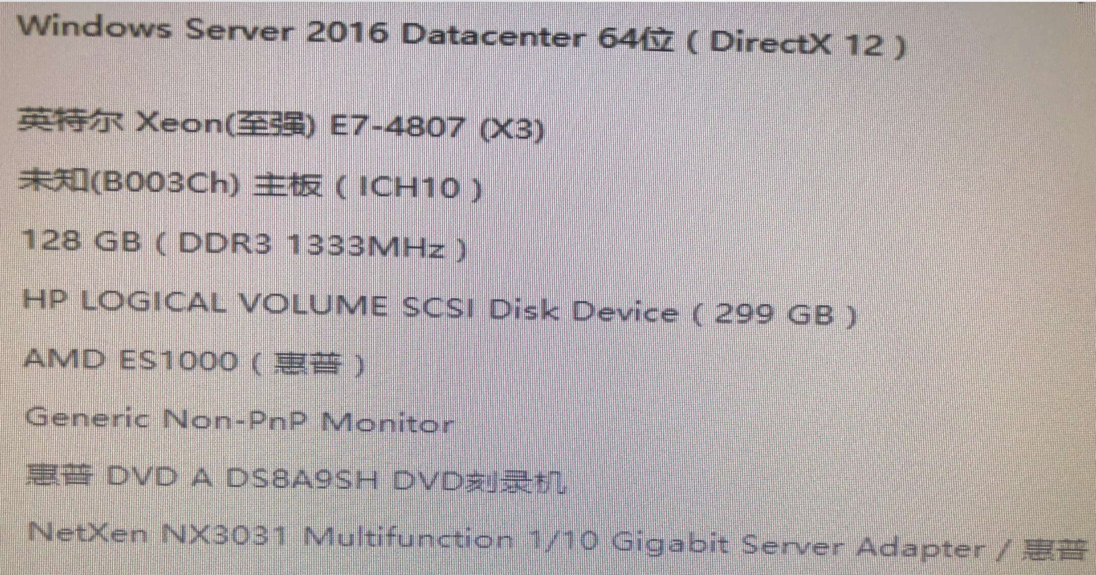 Xnip2019-08-02_19-52-21.jpg