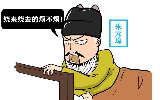朱元璋68岁才生的小女儿,朱棣当孙女疼,朱高炽当女儿疼