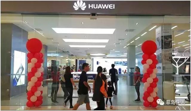 华为认可菲律宾市场重要性
