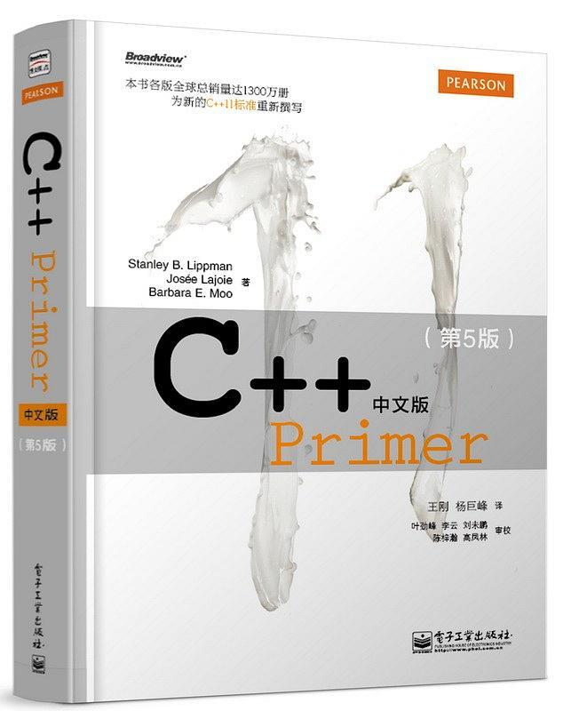 C++编程练习