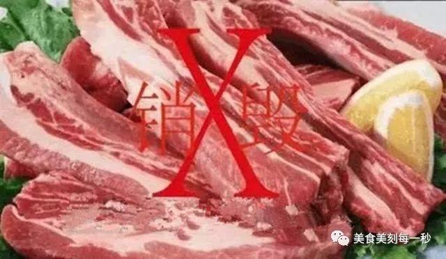 猪肉上的红章和蓝章有什么区别?究竟哪种好?看完千万别再买错了