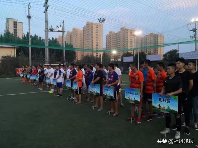 单县第二届五人制足球联赛激情开赛