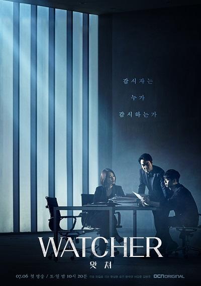 监视者 왓쳐.Watcher.2019.惊悚/犯罪.韩国
