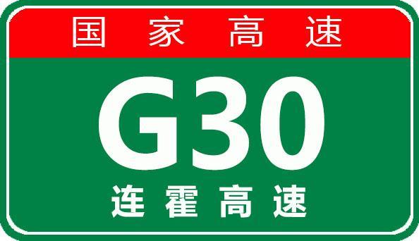 【事故首发】8月5日05:18 G30连霍高速柳树段交通事故最新处置进展