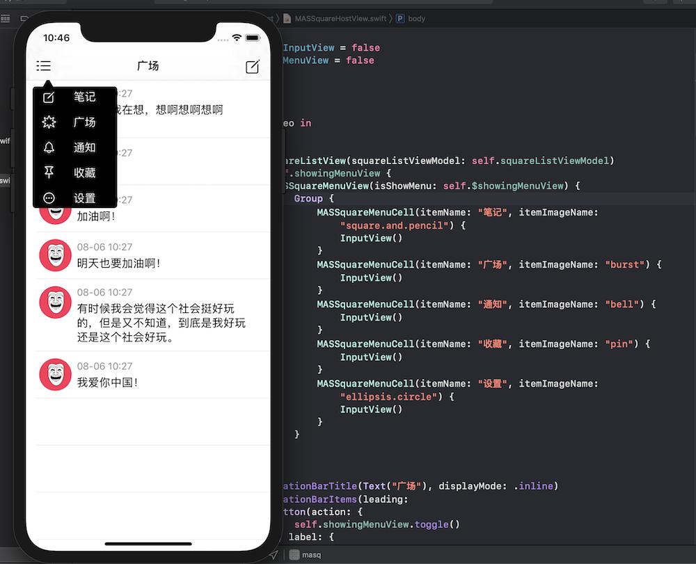优雅的「更多菜单」 API