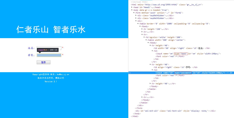 代码界面.png