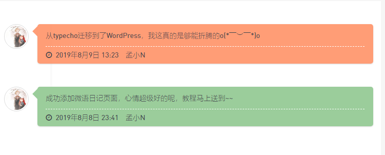 纯代码给WordPress添加类似说说/微语功能-萌小恩博客