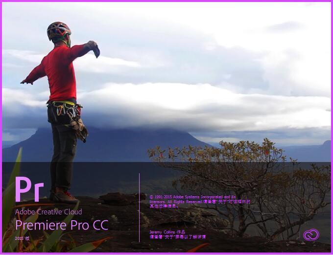PRCC2015丨Premiere pro CC 2015破解版+安装教程