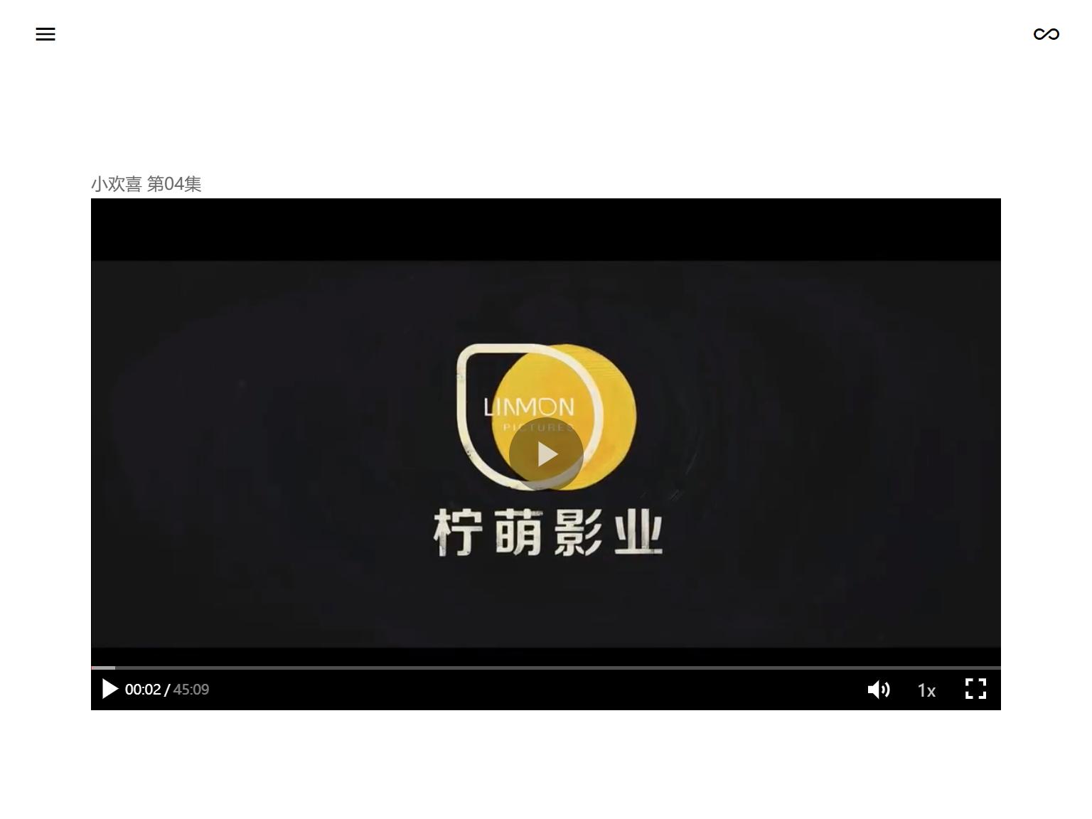 FireShot Capture 006 - 资源播放器 - m3u8.hunlongyu.fun.png