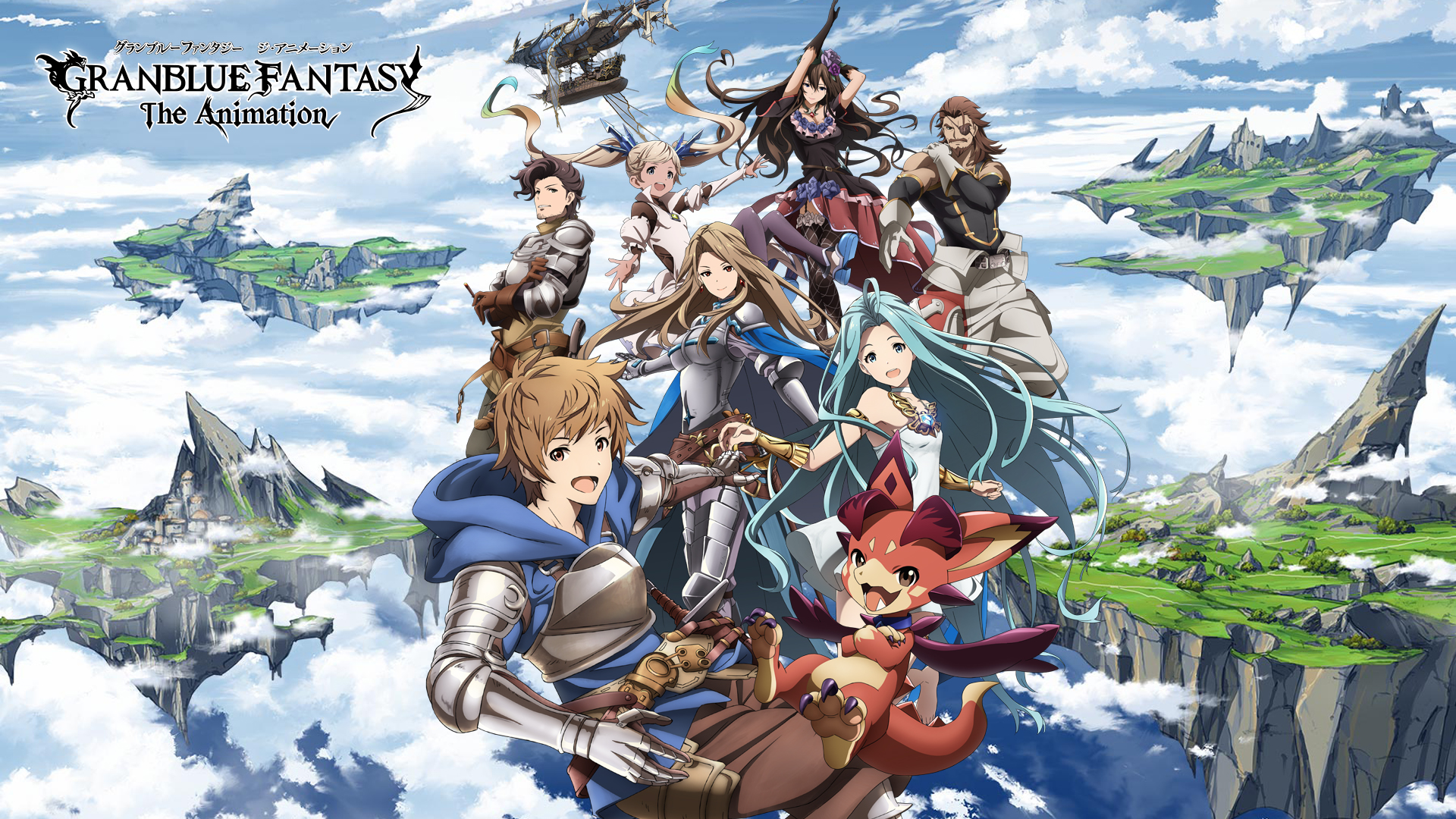 granblue_fantasy___the_animation_wallpaper_by_a...