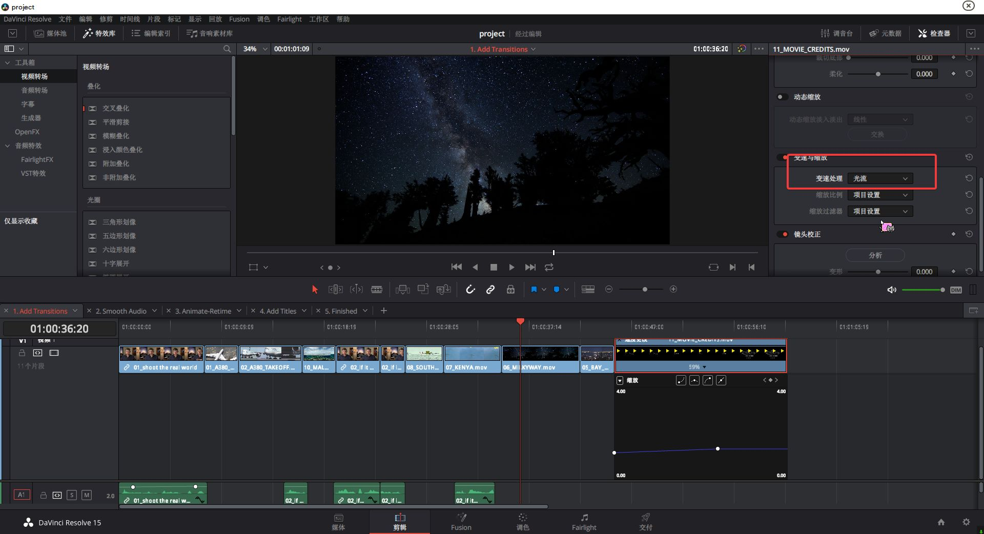达芬奇16_新增变速处理_Davinci Resolve 16 - SpeedWarp Timing Control