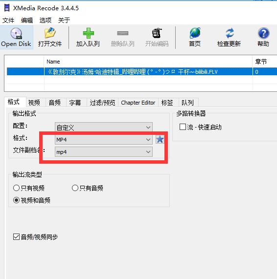 b站下载的FLV如何不转码实现无损秒转MP4
