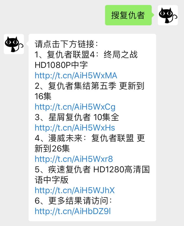 """苹果cms对接公众号,实现""""搜+片名""""搜索资源-懵比小站"""