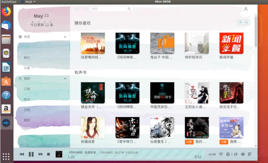 推荐一款支持 Mac、Win 和 Linux,有颜值的喜马拉雅桌面开源客户端-萌小恩博客