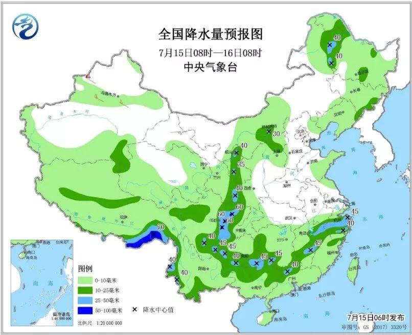 5号台风要来了,或将登陆闽南-粤东,异地出行需留意!