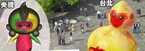某城市吉祥物新鲜出炉,网友:丑圈的竞争太激烈了!