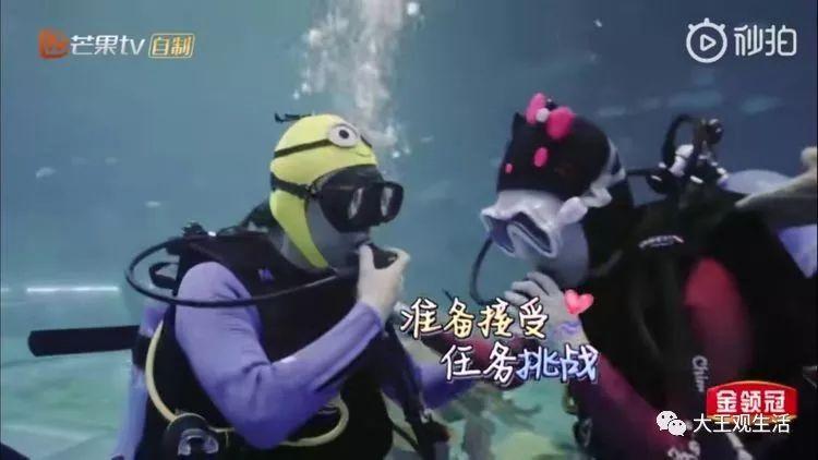 章子怡汪峰水下热吻,花式虐狗又出新招,受不了受不了